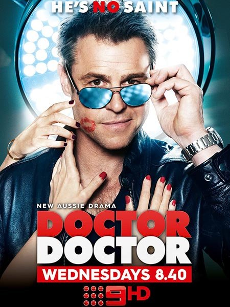 Доктор, доктор (2 сезон) / Doctor Doctor (2017) HDTVRip