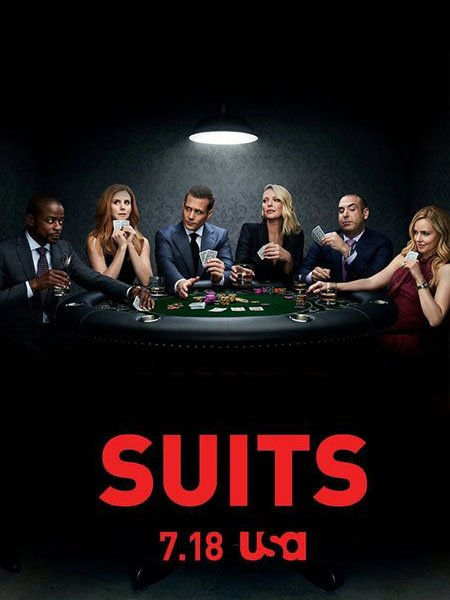 Форс-мажоры / Костюмы в законе (8 сезон) / Suits (2018) WEB-DLRip